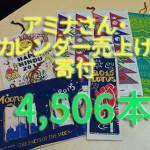 IMG_5285のコピー