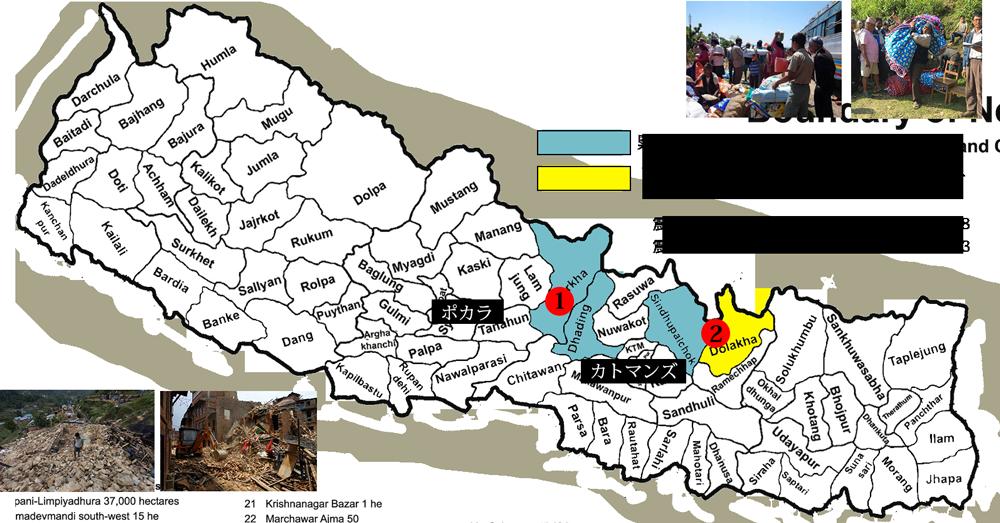ネパール地図(背景色なし)