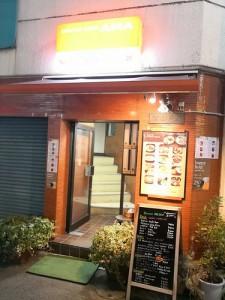 ama_entrance